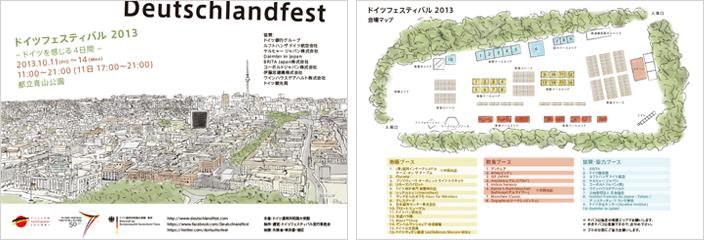 flyer_2013